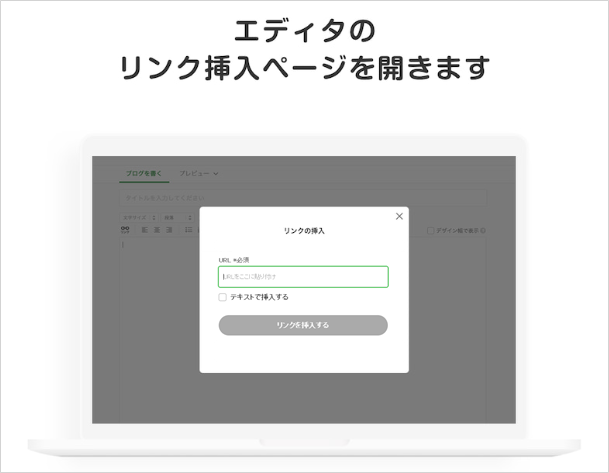 リンクカード_パソコン.png